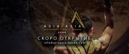 Asia Asia Kazan