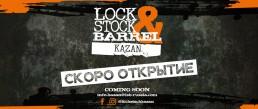 Lock, Stock & Barrel Kazan